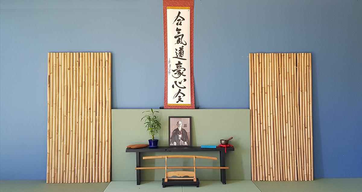 Aikido-Tweed-3
